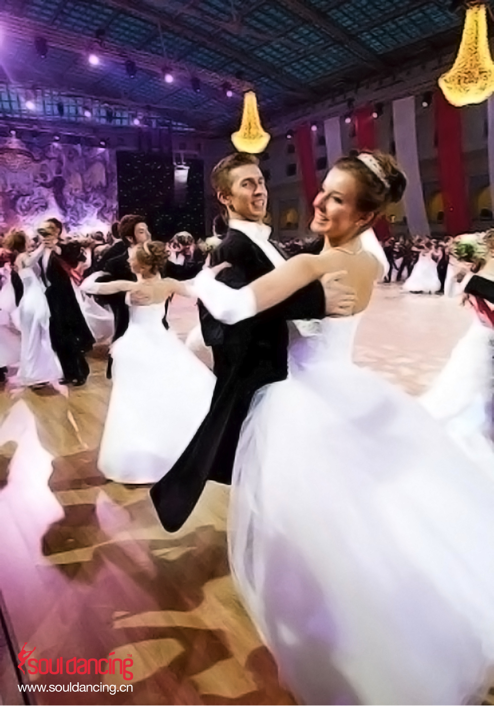 7th Viennese Ball in Moscow